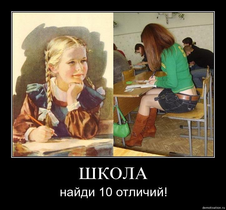 проститутка в ставропольском